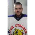 Petr Oškera